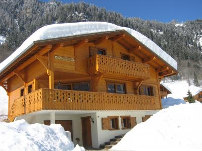 View of the property from outside Location Chalet 74094 Ch�tel