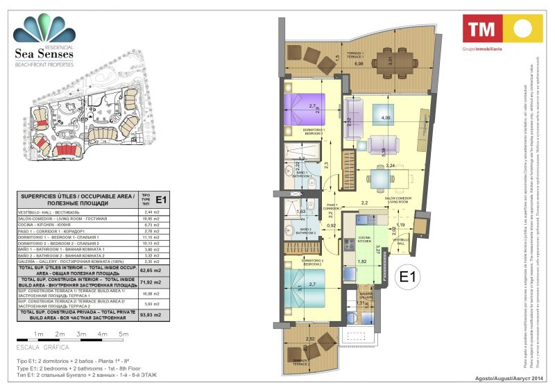 Map of property Location Apartment 118656 Torrevieja